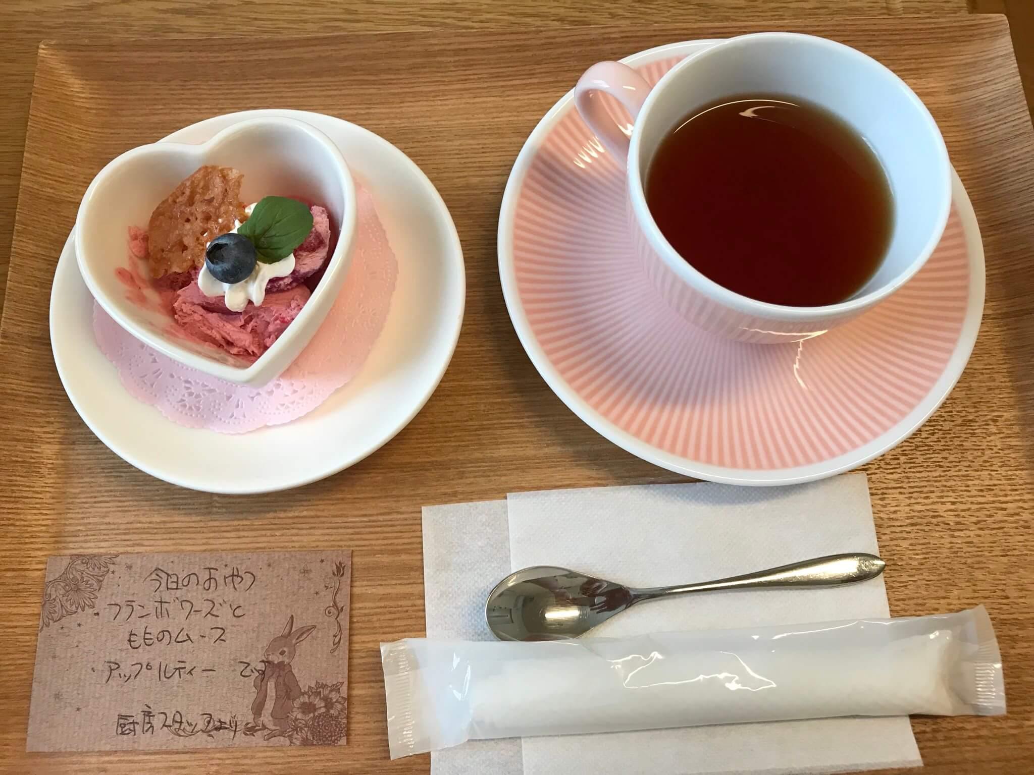 Japanese hospital meals 11 (1)