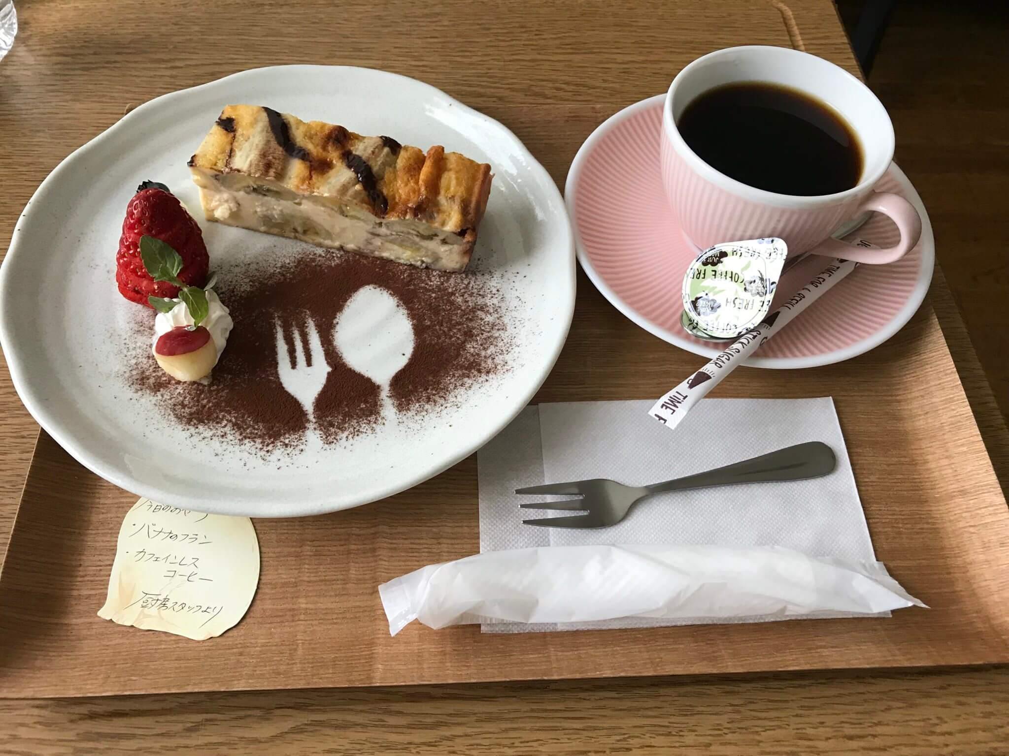 Japanese hospital food 17 (1)