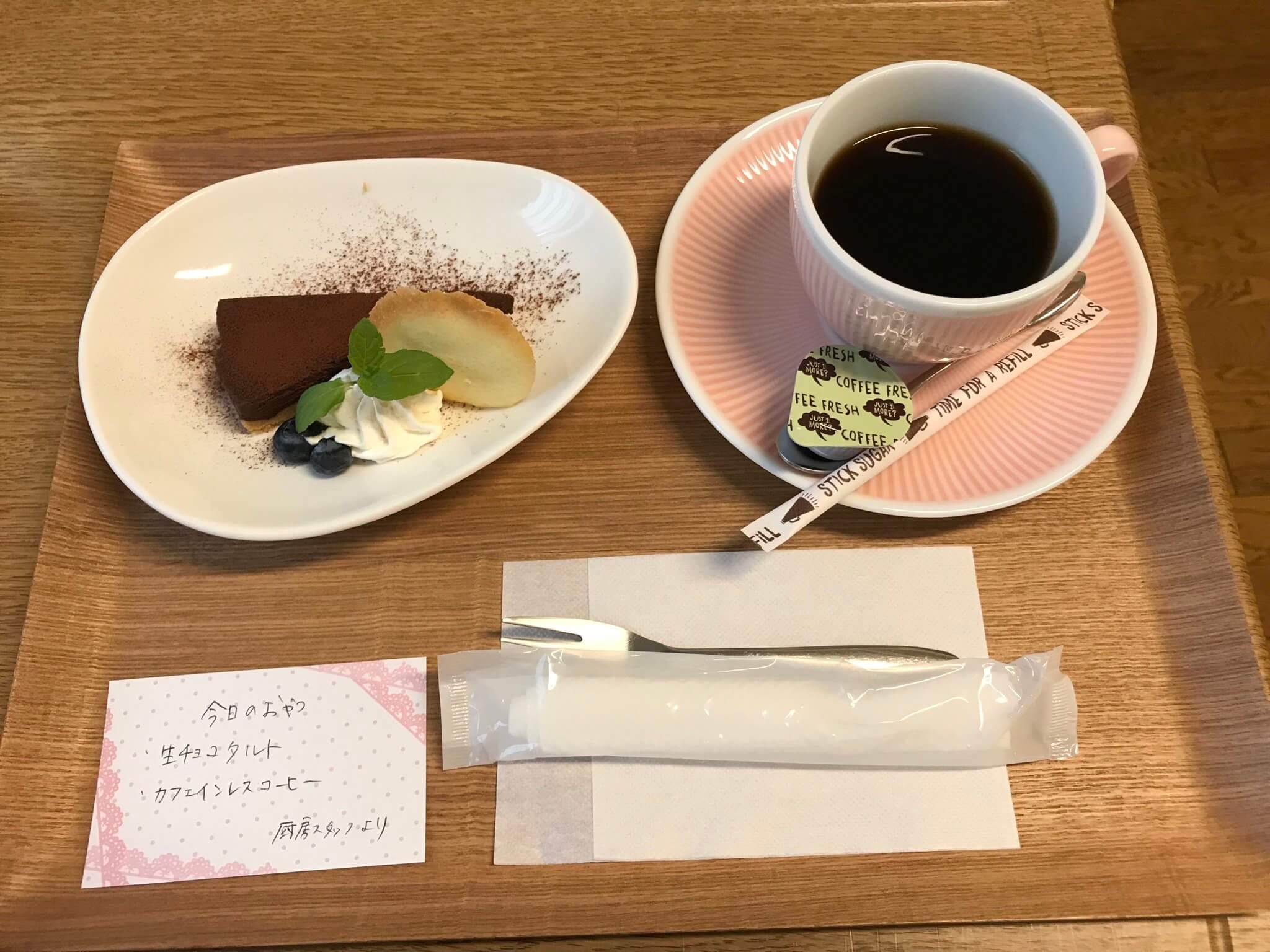 Japan hospital food 7 (1)