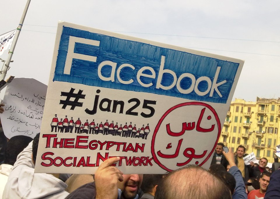Facebook-history-in-pictures