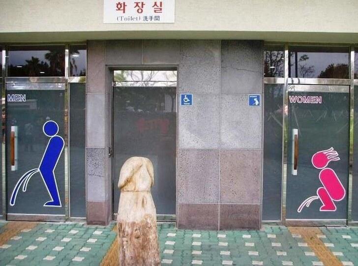 incredible-things-normal-in-korea