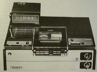 biggest-failed-products-sony-betamax