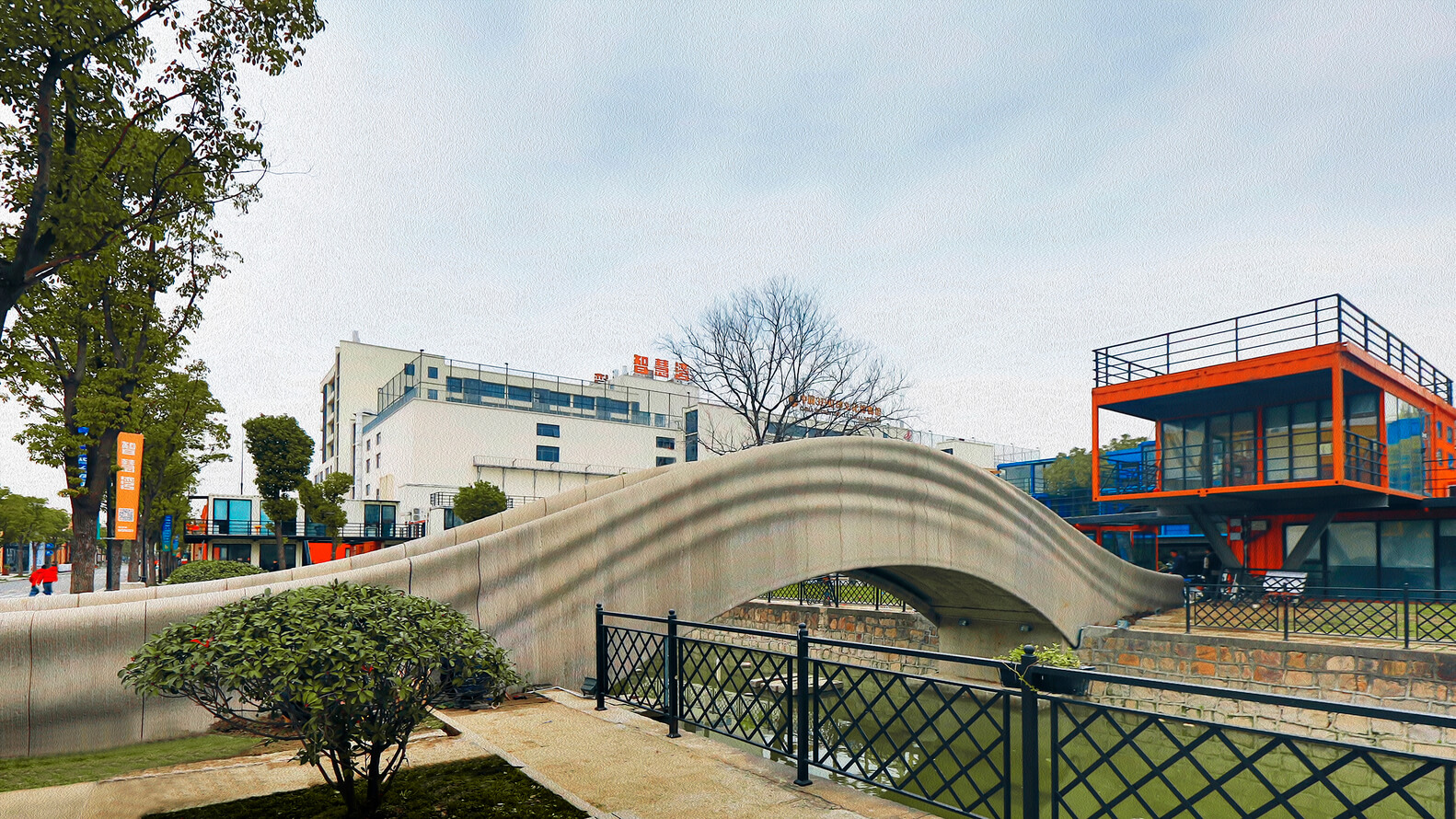 largest-3D-printed-bridge-Shangai