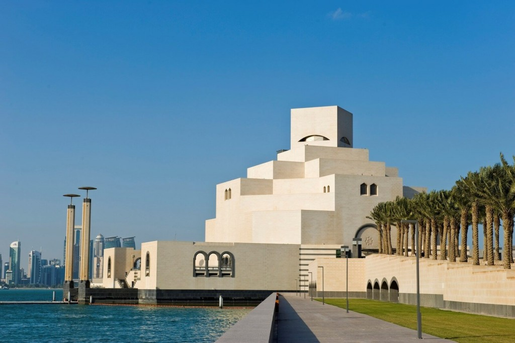 The Most Provocative 18 Museum Buildings in the world