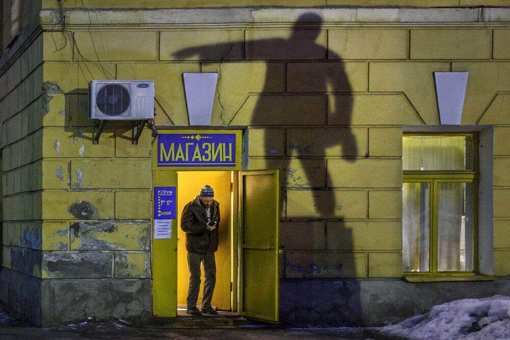 Street Photography from the heart of Russia from Alexander Petrosyan 20