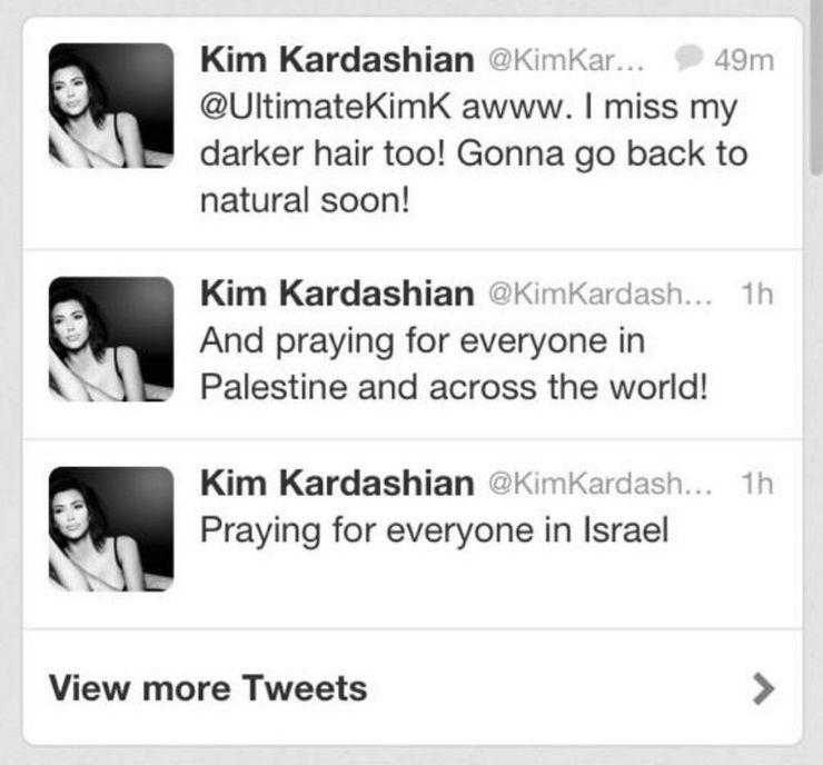 Kim Kardashian deleted tweet